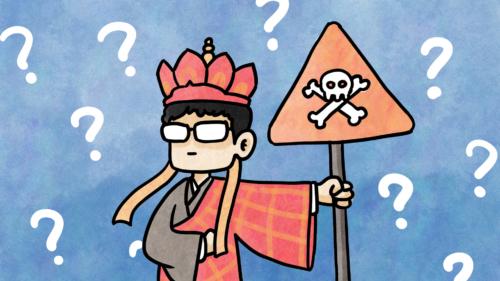 Thịt Đường Tăng có độc?